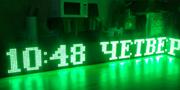 зеленая бегущая строка