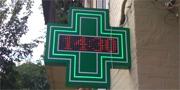 аптечный крест с бегущей строкой